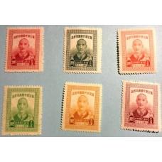 RO China Stamp C.20 60th Birthday of Chairman Chiang Kai-shek