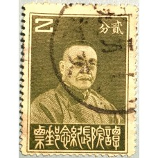 RO China Stamp C.9 In Commemoration of President of Executive Yuan, Tan Yankai