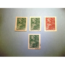 PR China Stamps 1955 C1 1st Plenary Session of CPPCC (2nd edition) MNH+CTO SC3-4