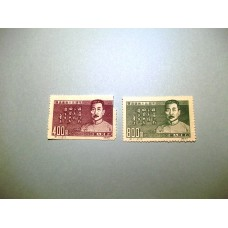 PR China Stamps 1955 C11 15th Anniversary Death of Lu Xun (2nd edition) MNH set