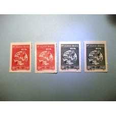 PR China Stamps 1949 C3 Asian & Australasian Trade Union Conf. (2nd edition) MNH
