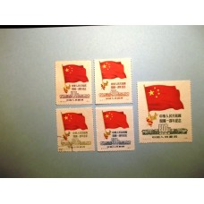 PR China Stamps 1950 C6 1st Anniver. of Founding of PRC (original) Block of 4, 4MNH+1CTO