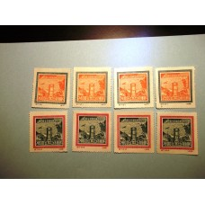 PR China Stamps 1955 C7 1st National Postal Conference (2nd edition) MNH SC72-73