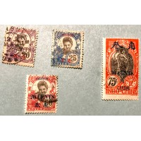 CAN.5 Stamps of CAN.4 Re-Overprinted with English Value Foreign Postal stamps in China 安广5 安广4再加盖英文币值邮票