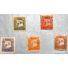 CH.2 Chefoo 2nd Print Beacon Tower Issue Qing Dynasty Commercial Ports Postal stamps