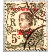 "CHUNG.3 Woman Design Issue Overprinted with ""TCHONGKING"" and Surcharged 安重3 安南妇女图加盖""TCHONGKING""改值邮票"