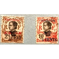 CHUNG.4 Stamps of CHUNG.3 Re-Overprinted with English Denomination 安重4 安重3再加盖英文币值邮票