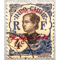 "HOI.4 Woman Design Issue Overprinted with ""HOI-HAO"" and Surcharged 安海4 安南妇女图加盖""HOI HAO""改值邮票"