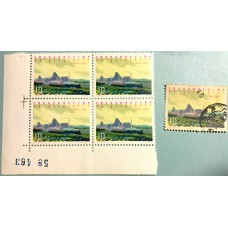 PR China Stamps J16 30th Anni Founding of Inner Mongolia Region