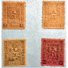 KEW.1 1st Ordinary Issue Qing Dynasty Commercial Ports Postal stamps
