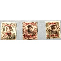 MONG.4 Stamps of Mong.3 Re-overprinted with English Value 安蒙4 安蒙3再加盖英文币值邮票