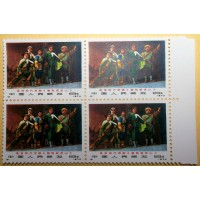 PR China stamps Culture Revolution N2 Taking Tiger Mountain 4 MNH Block SC1015