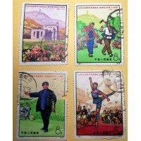 PR China Stamp Culture Revolution N33-38 Yanan Forum Talks 3 Blocks MNH + 4 used SC no. 1084, 1086-1089
