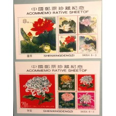 PR China Stamps Acommemo Rative Sheets, Valuable S/S Replica, Unused Commemorative Souvenir Sheets