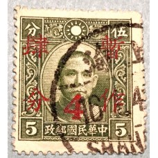 """RO China Ord.22 Hong Kong Da Dong Print Dr.Sun Yat-sen Issue Overprinted with """"Temporarily Used for 4 Cents"""""""