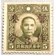"""Ord.23 Hongkong Print Dr.Sun Yat-sen Issue Overprinted with """"Tem Prorarily Used for 3 Cents"""""""