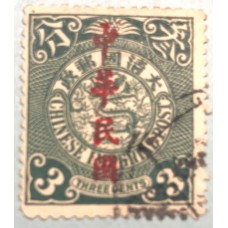 """RO China Ord.5 Stamps Overprinted with """"Republic of China"""" in Regular Writing Typeface"""