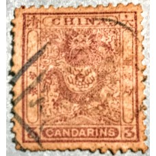 Qin Ord.2.2 SMALL DRAGON WITH CLEAN CUT PERFORATION 11.5 Qing Dynasty Commercial Ports Postal stamps