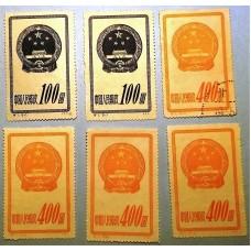 PR China Stamps 1951 S1 National Emblem -Original 5 MNH +1 used +2 SC117,119