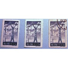 PR China Stamps 1955 S12 Newly Constructed High Tension Electric Line 2 MNH +1 O