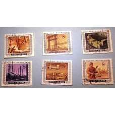 PR China Stamps 1955 S13 Strive for fulfillment of 1st five-year Plan set 18 CTO
