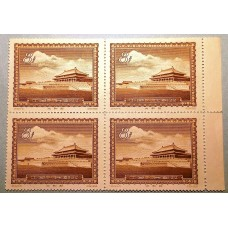 PR China Stamp 1956 S15 Scenic Spots of Beijing 4M-Block of 4, 7CTO+1O SC290-294