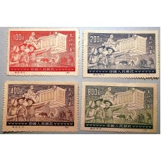 PR China Stamps 1955 S2 Land Reform (2nd edition) 1 sets + 3, 6M+1used SC128-131