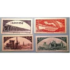 PR China Stamps 1952 S5 Great Motherland (2nd Set)-Construction 2 sets+7 MNH,CTO