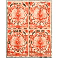 SH.27 Jubilee of Shanghai Port Opening Issue Qing Dynasty Commercial Ports Postal stamps 上海27 上海开埠50周年纪念邮票