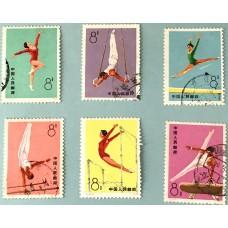 PR China Stamp T1 Gymnastics