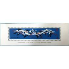 PR China Stamps T110 White Crane Stamps & Souvenir Sheet