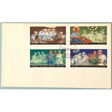 PR China Stamp T12 New Achievements of Medical & Health Science1