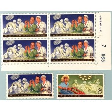 PR China Stamp T12 New Achievements of Medical & Health Science2