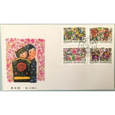PR China Stamps T125 Flourishing Rural Areas in China FDC