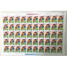 PR China Stamp T14 Children of new China Full Sheet
