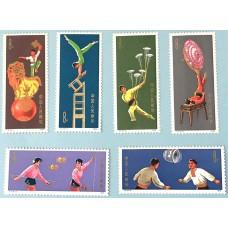 PR China Stamp T2 Acrobatics