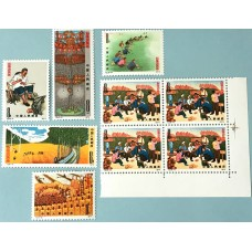 PR China Stamp T3 Paintings by Peasants of Huxia County1