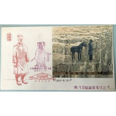 PR China Stamp T88 Qin Terra-cotta Figures SS FDC and Stamp