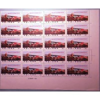PR China stamps W14 Nanjing Bridge MNH Inscription Block of 20 w/ imprint Scott 1001