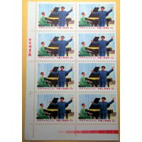 PR China stamps W16 Red Lantern Piano Opera MNH Inscription Block of 8 Scott 1005