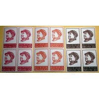 PR China W4 Chairman Mao Tse-tung Culture Revolution Mint 3 blocks of 4 Scott 962,963,964 (Sold)