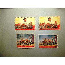 PR China Stamps W5 Culture Revolutionary Literature and Art 13 CTO +1 used Scott 982,984,985,986,987,988,989,990