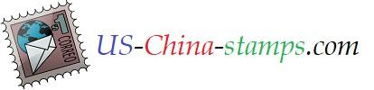US-China-stamps.com